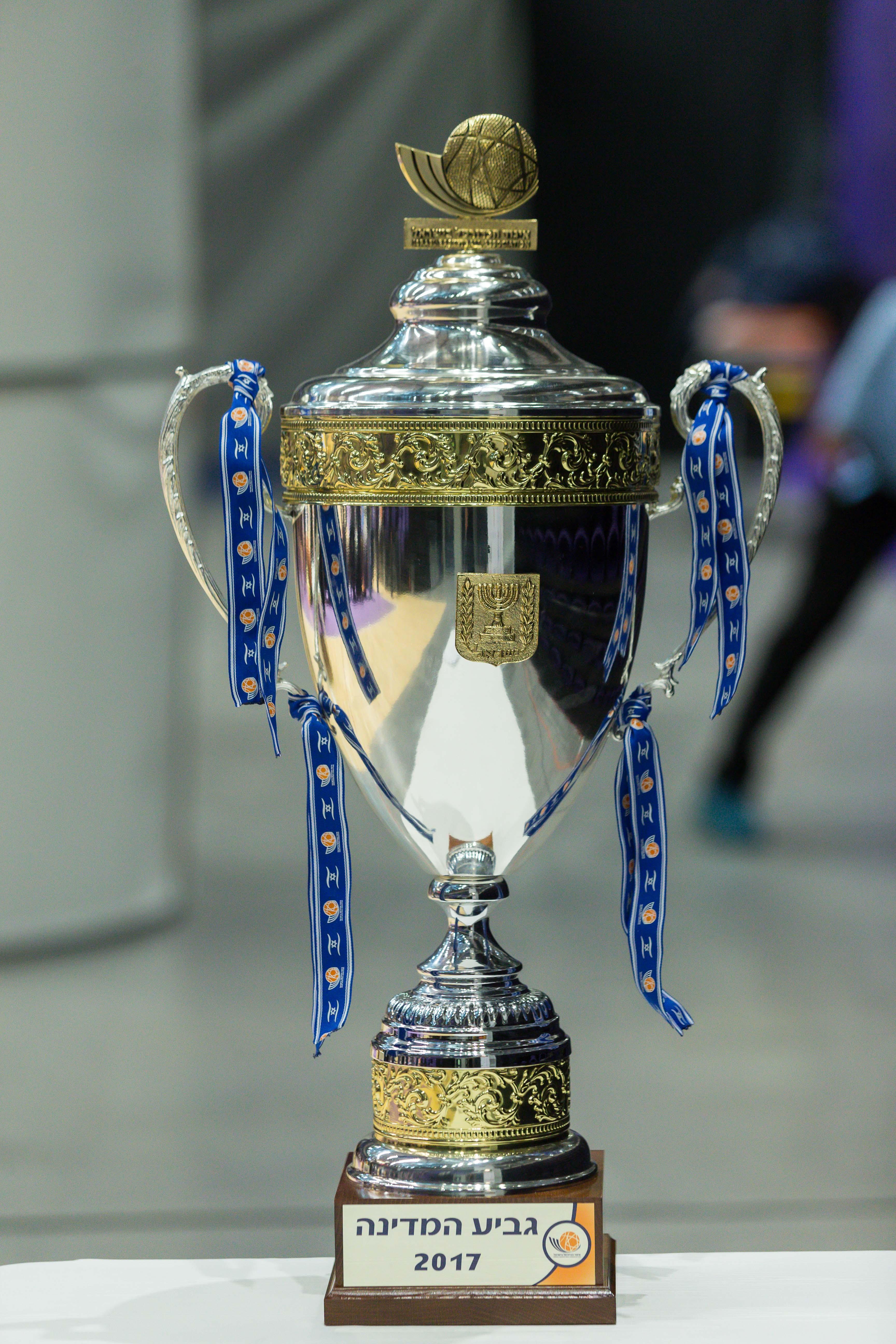 עדכון: משחק רבע גמר גביע המדינה בין הפועל באר שבע להפועל חולון נדחה ליום שלישי