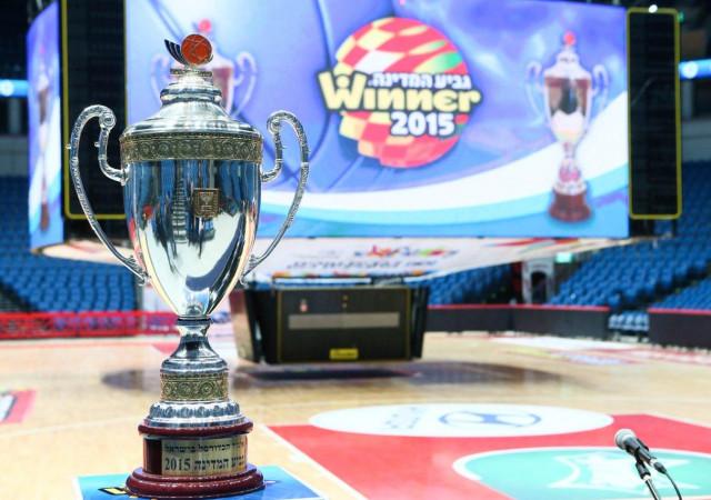 עדכון מועדים לשמינית גמר גביע המדינה לגברים