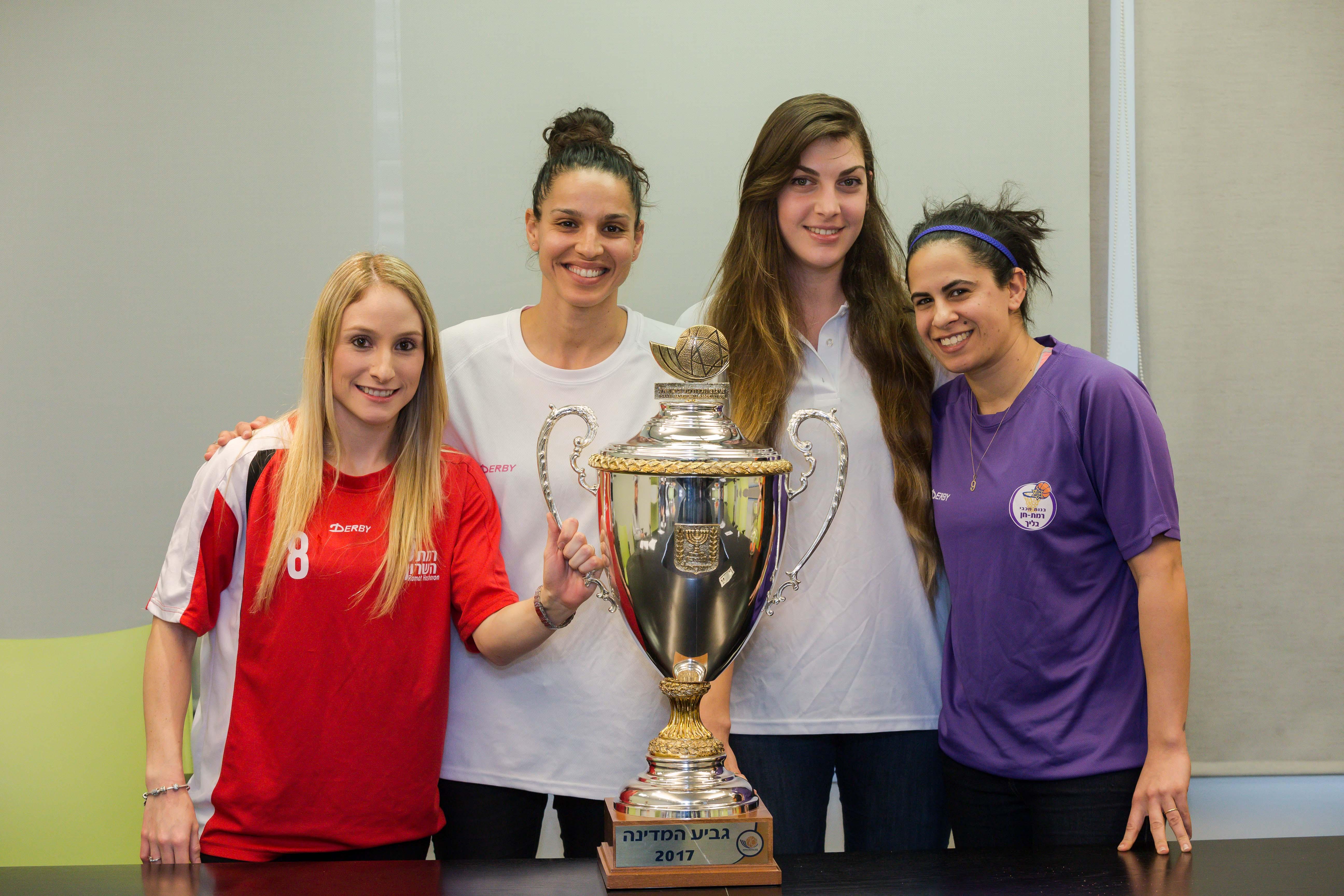 בשני חצאי גמר גביע המדינה ווינר סל לנשים ברמלה