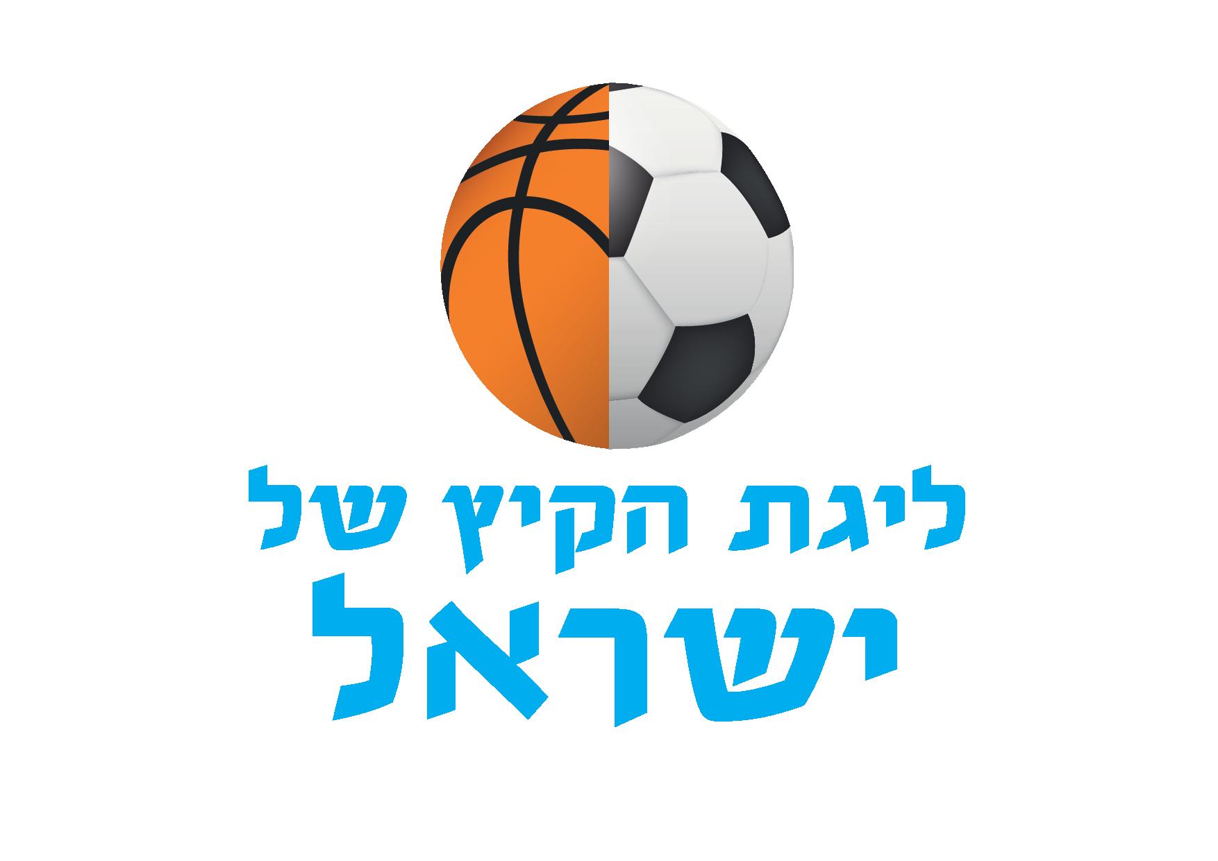 ליגת הקיץ של ישראל בחודשים יוני -יולי