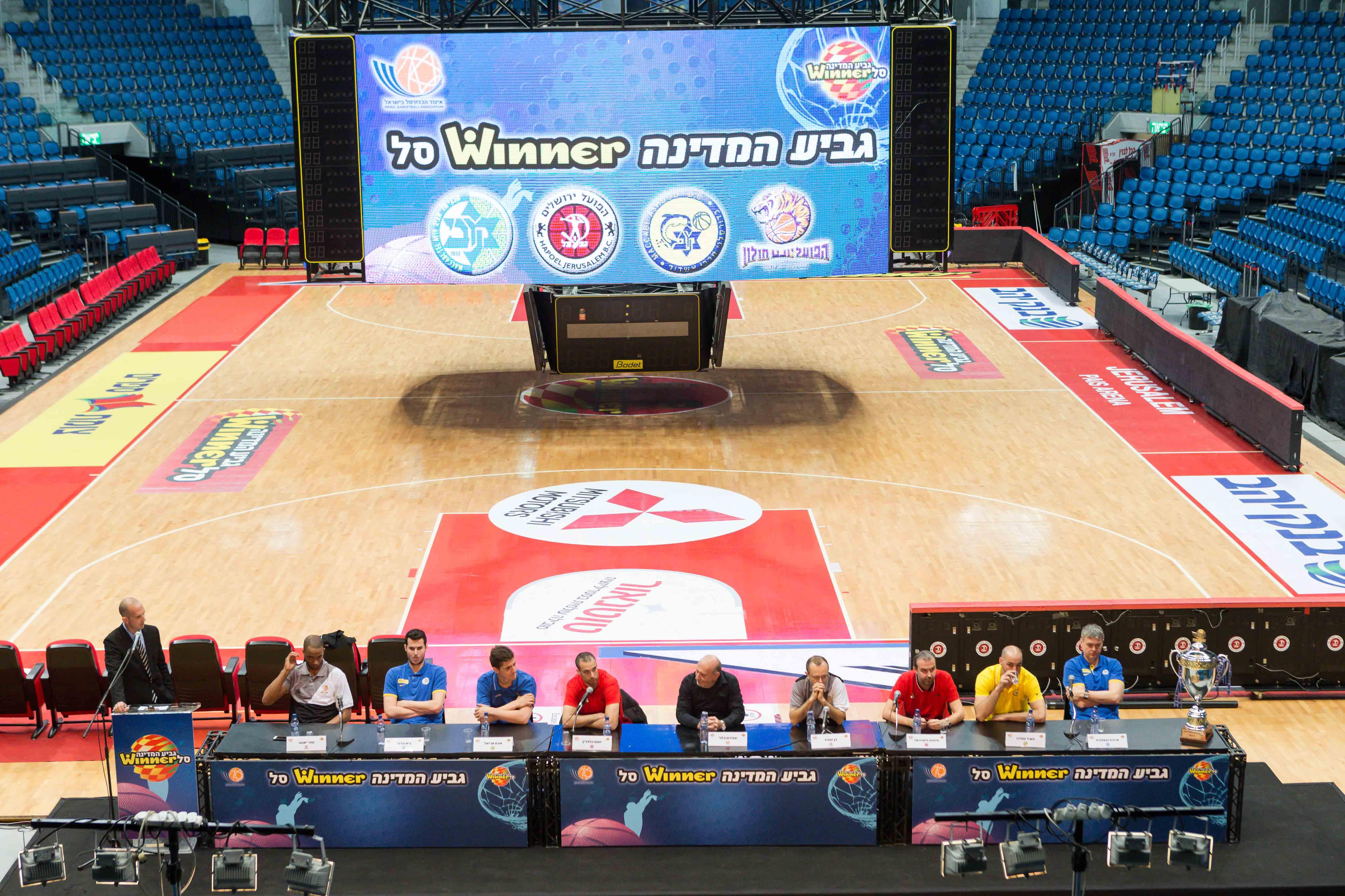 ביום רביעי הגרלת הסיבוב הראשון בגביע לגברים ונשים. באר שבע ומכבי חיפה עלו אוטומטית