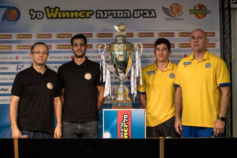 מסיבת העיתונאים המסורתית ערב גמר גביע המדינה ווינר סל