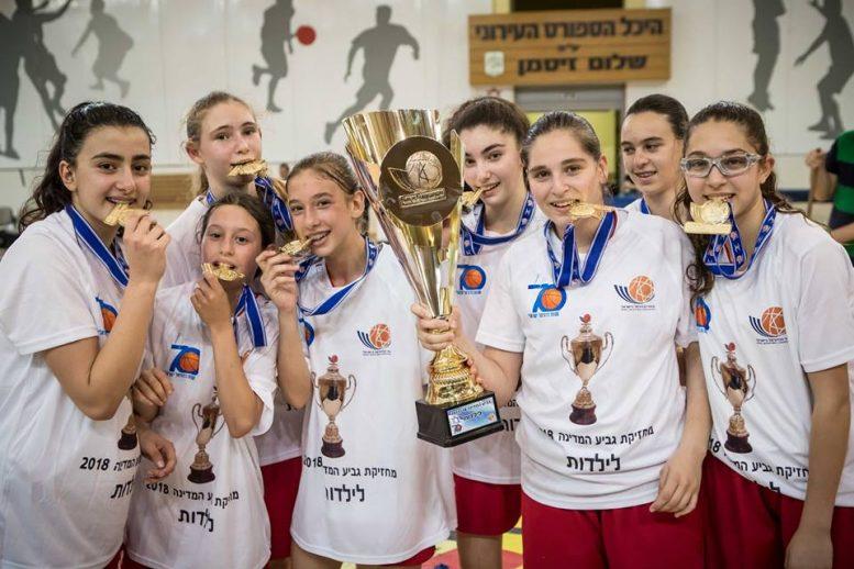 """גמר גביע המדינה לילדות: ראשל""""צ הביסה את מכבי חיפה 64-95 וזכתה בגביע"""