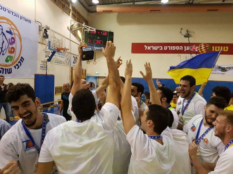 גמר גביע האיגוד: מכבי שוהם ניצחה את חבל איילות 68-85 וזכתה בגביע
