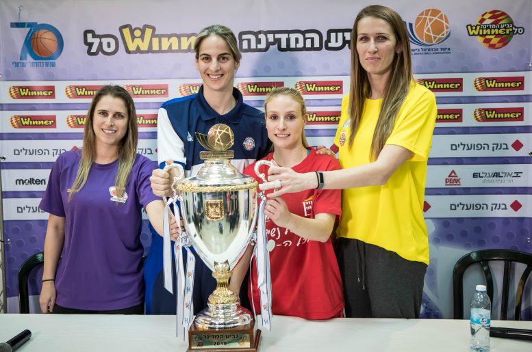 מסיבת העיתונאים המסורתית ערב משחקי חצי גמר גביע המדינה לנשים