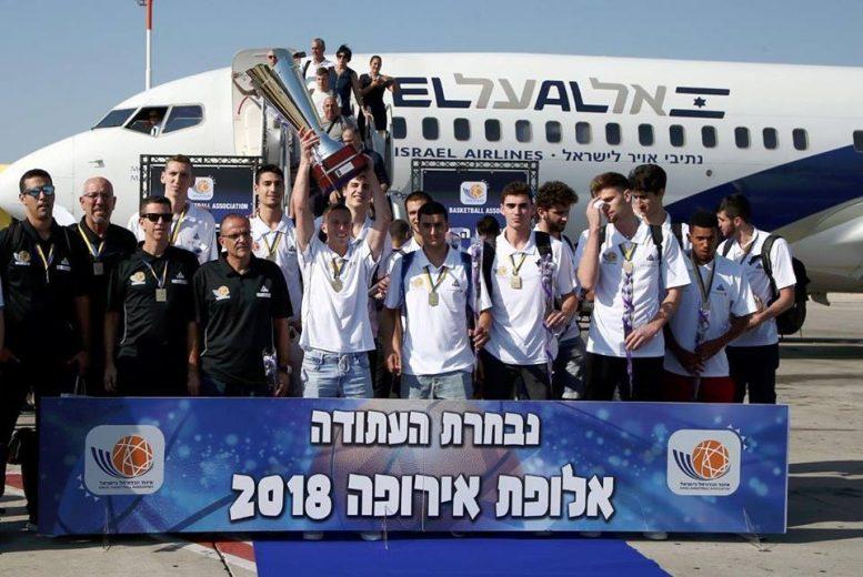 """נבחרת העתודה של ישראל, אלופת אירופה לשנת 2018, נחתה בנתב""""ג עם גביע אירופה"""