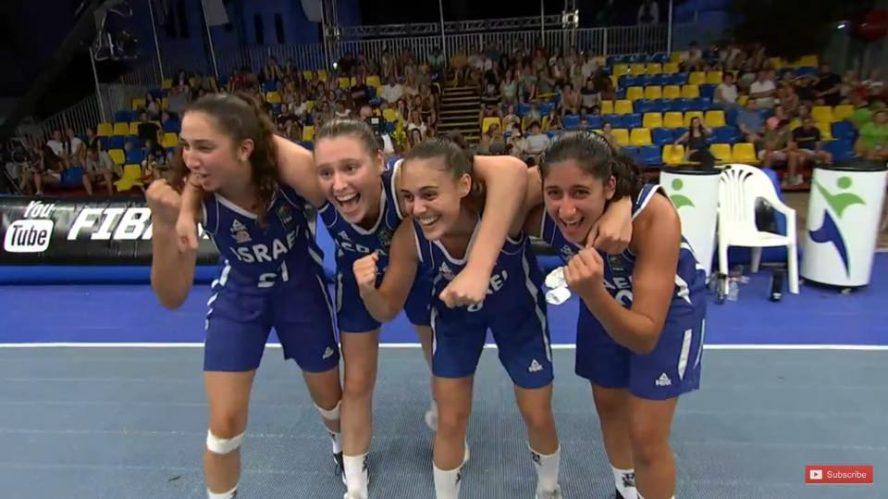 נבחרת הנערות של ישראל בכדורסל 3 על 3 העפילה לאליפות אירופה