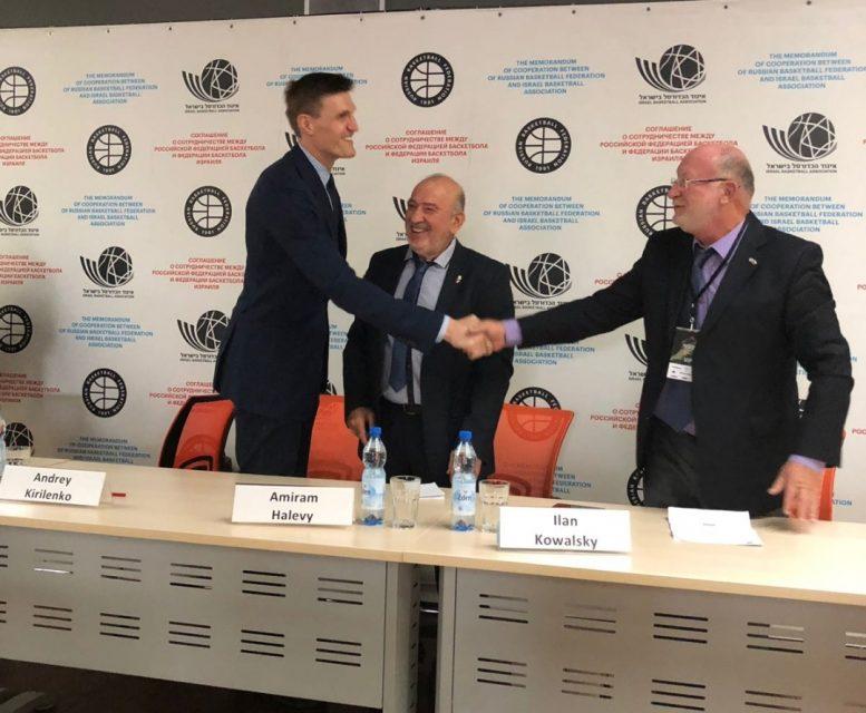 נחתם הסכם לשיתוף פעולה ראשון מסוגו בין איגוד הכדורסל להתאחדות הרוסית
