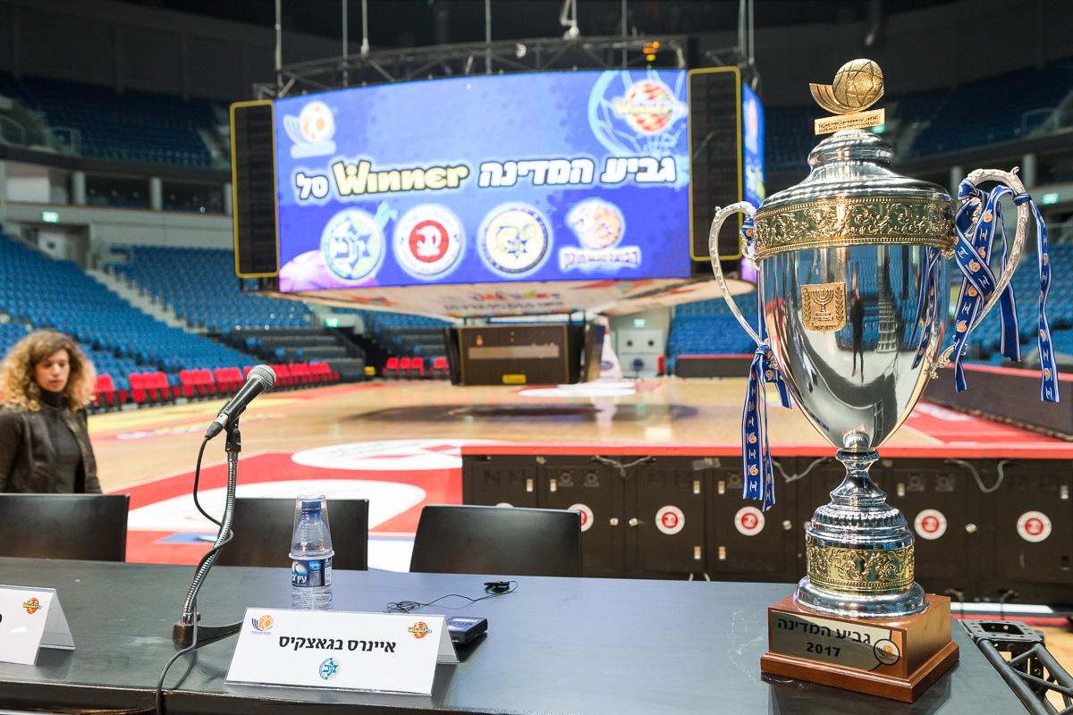 נקבעה שיטת משחקי שמינית גמר גביע המדינה
