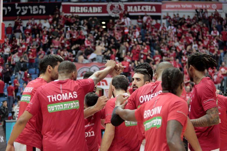 ניצחון רביעי לירושלים בליגת האלופות; ניצחון שלישי לנס ציונה ביורופקאפ