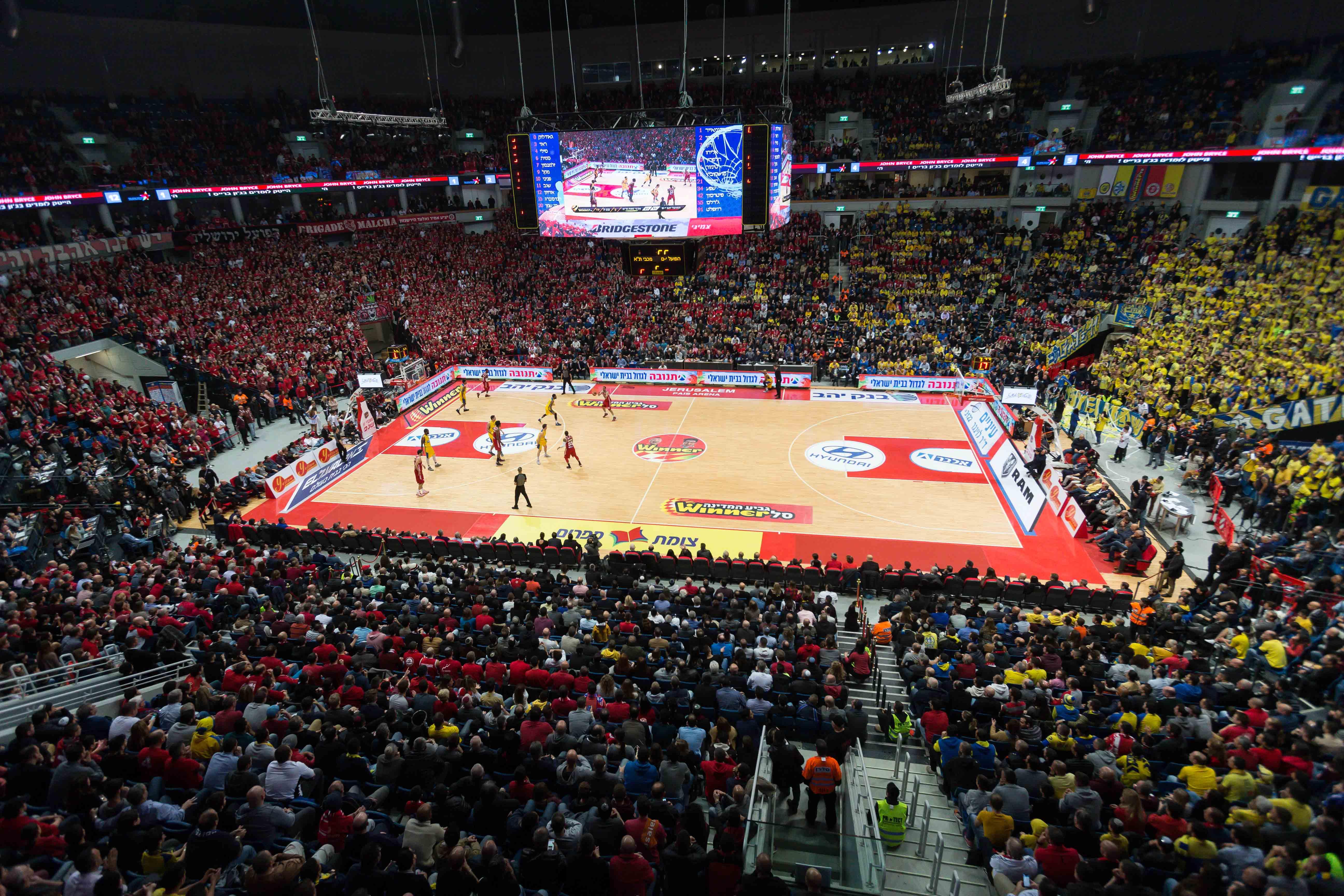 גמר הגביע יתקיים השנה בארנה פיס בירושלים. הגרלת רבע הגמר בשבוע הבא