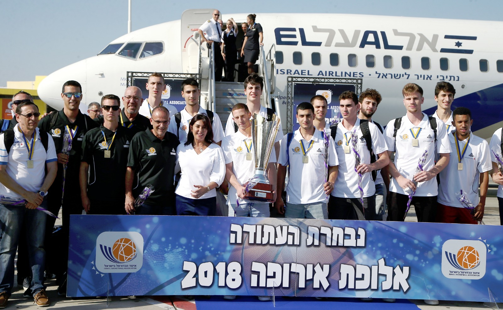 בחמישי הגרלת אליפויות אירופה לנבחרת צעירות, כולל אליפות אירופה עד גיל 20 בישראל