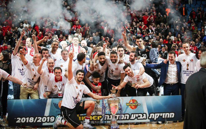 הפועל ירושלים היא מחזיקת גביע המדינה לעונת 2018/19