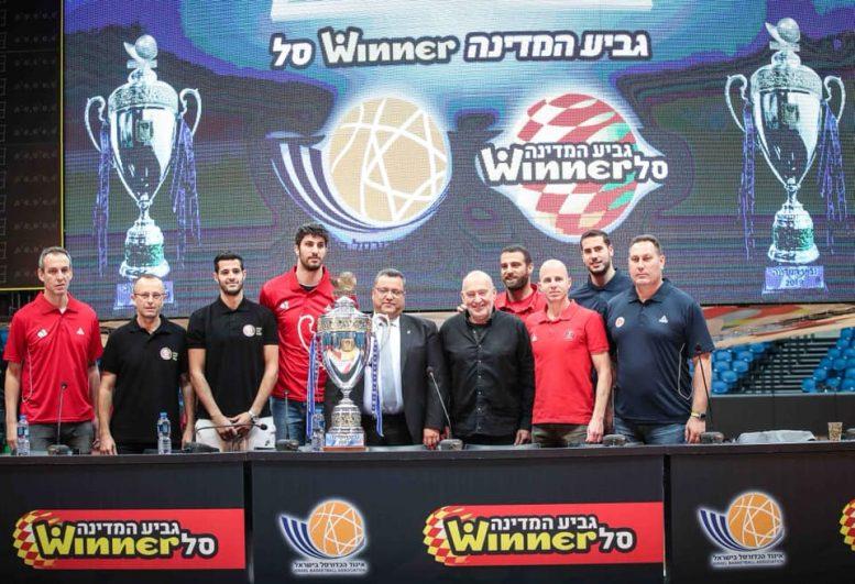 פתיחת שבוע גביע המדינה ווינר סל: מסיבת העיתונאים המסורתית בהשתתפות המאמנים והקפטנים
