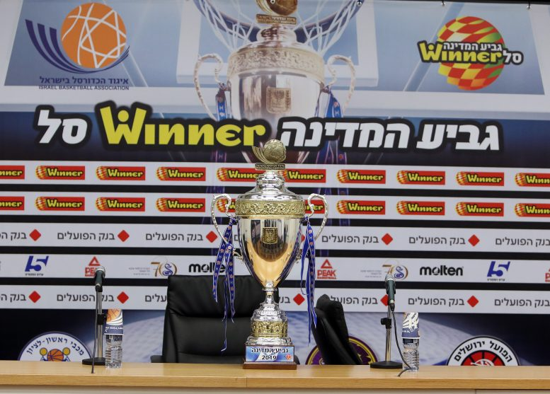 """הערב: גמר גביע המדינה ווינר סל בין מכבי ראשל""""צ להפועל ירושלים"""