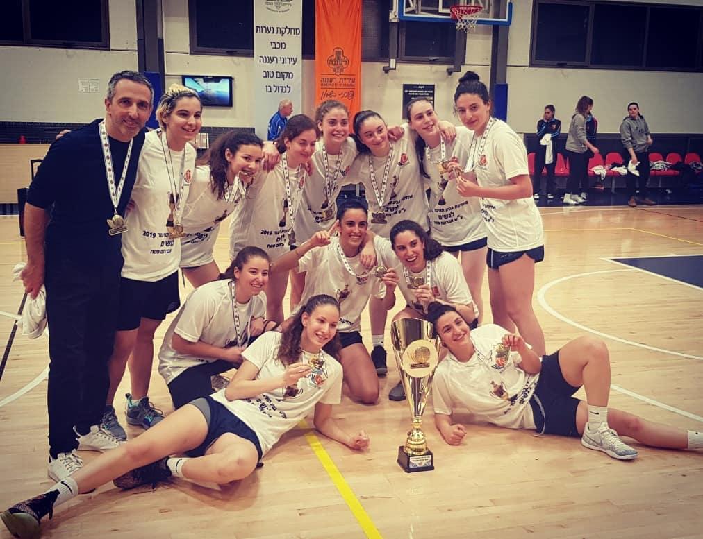 מכבי רעננה זכתה בגביע האיגוד לנשים