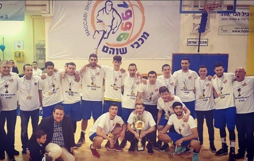 מכבי שוהם זכתה בגביע איגוד הכדורסל בפעם השנייה ברציפות