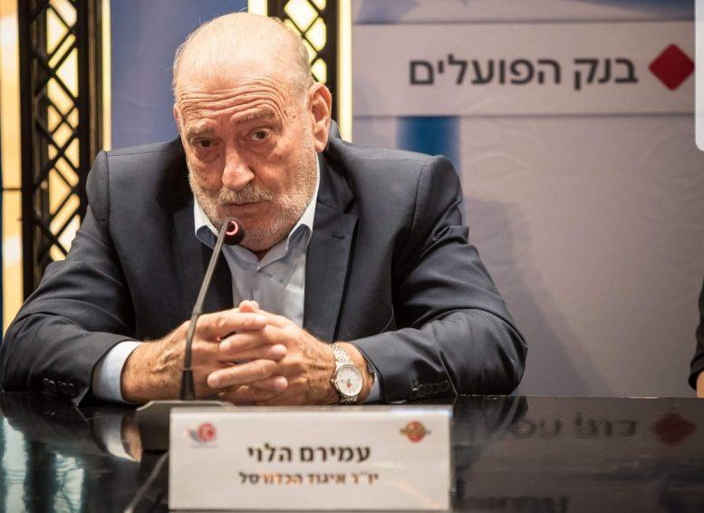 """הישג לכדורסל הישראלי: יו""""ר האיגוד עמירם הלוי, נבחר לועד המנהל של פיב""""א אירופה"""