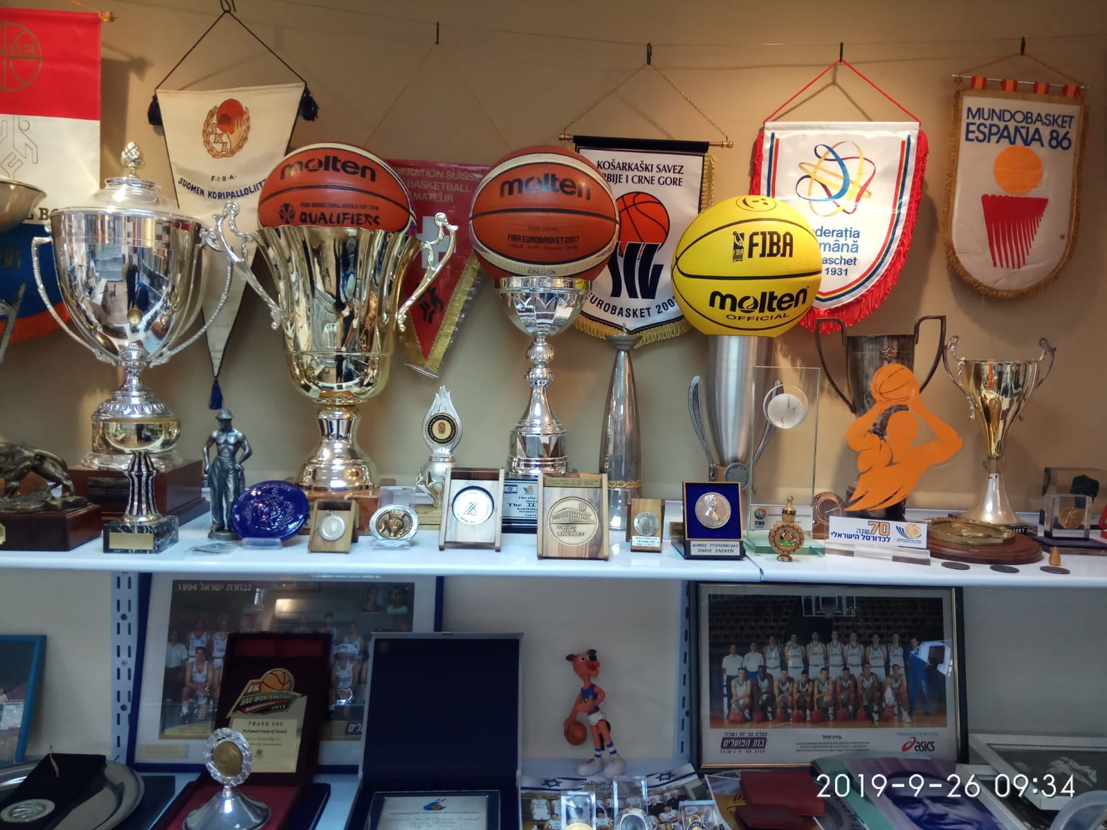 המוזיאון ההיסטורי של הכדורסל הישראלי פתוח וממתין למבקרים