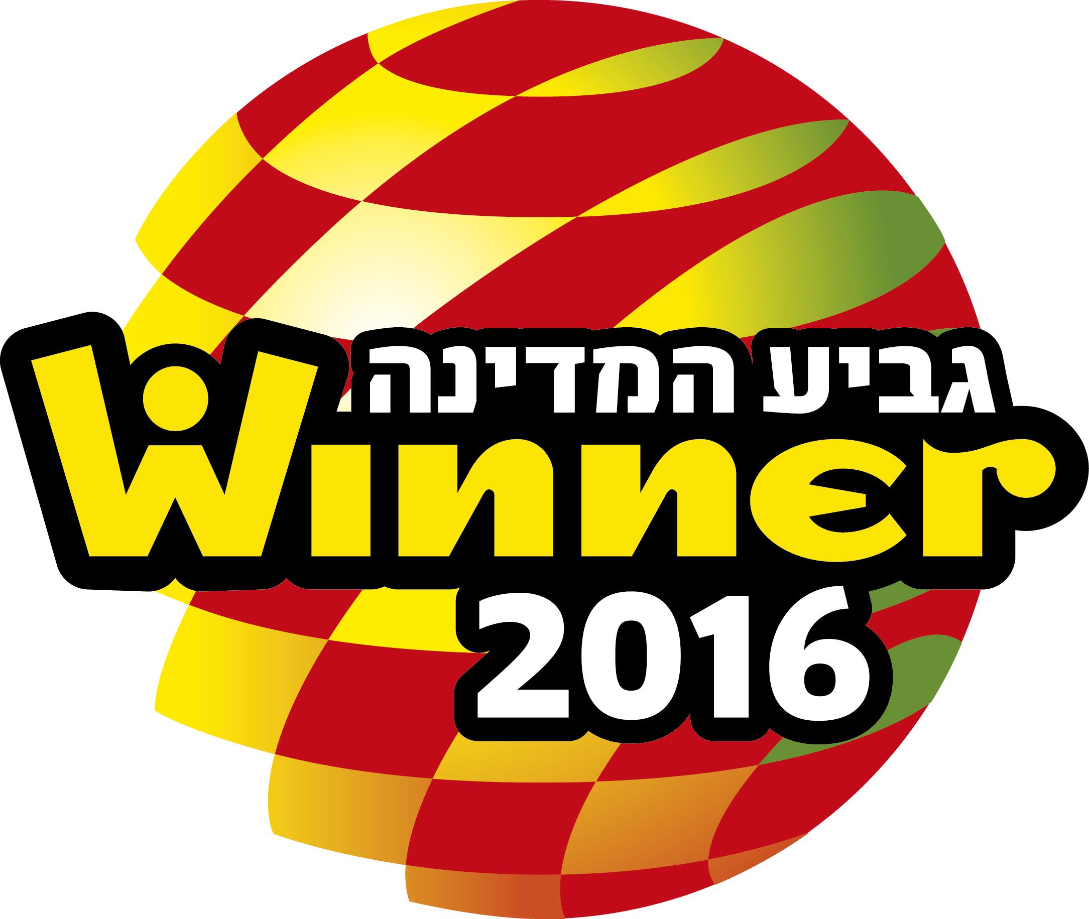 """שבת בגביע: הרצליה – ראשל""""צ; מכבי חיפה – מכבי ת""""א"""