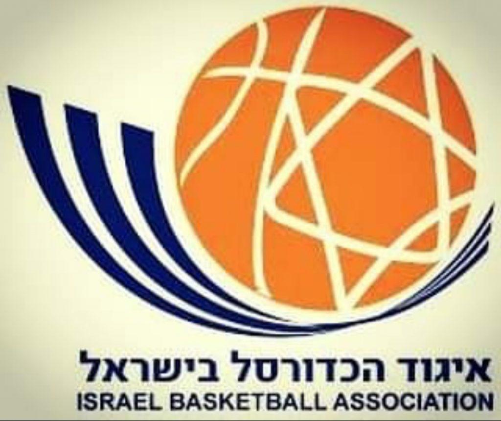 איגוד הכדורסל העביר תוכנית אימונים למשרד הספורט